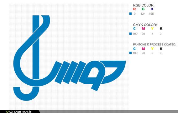 رویاگر • وبلاگ • طراحی چاپ • نشانه ها، بخش دوم: شیوه استاندارد ...طرح رنگ آمیزی شده